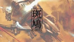Под свинцовым дождём: Nicalis выпустят на Switch пулевой ад под названием Ikaruga