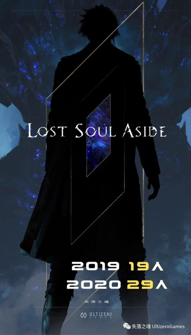 18 минут нового игрового процесса Lost Soul Aside