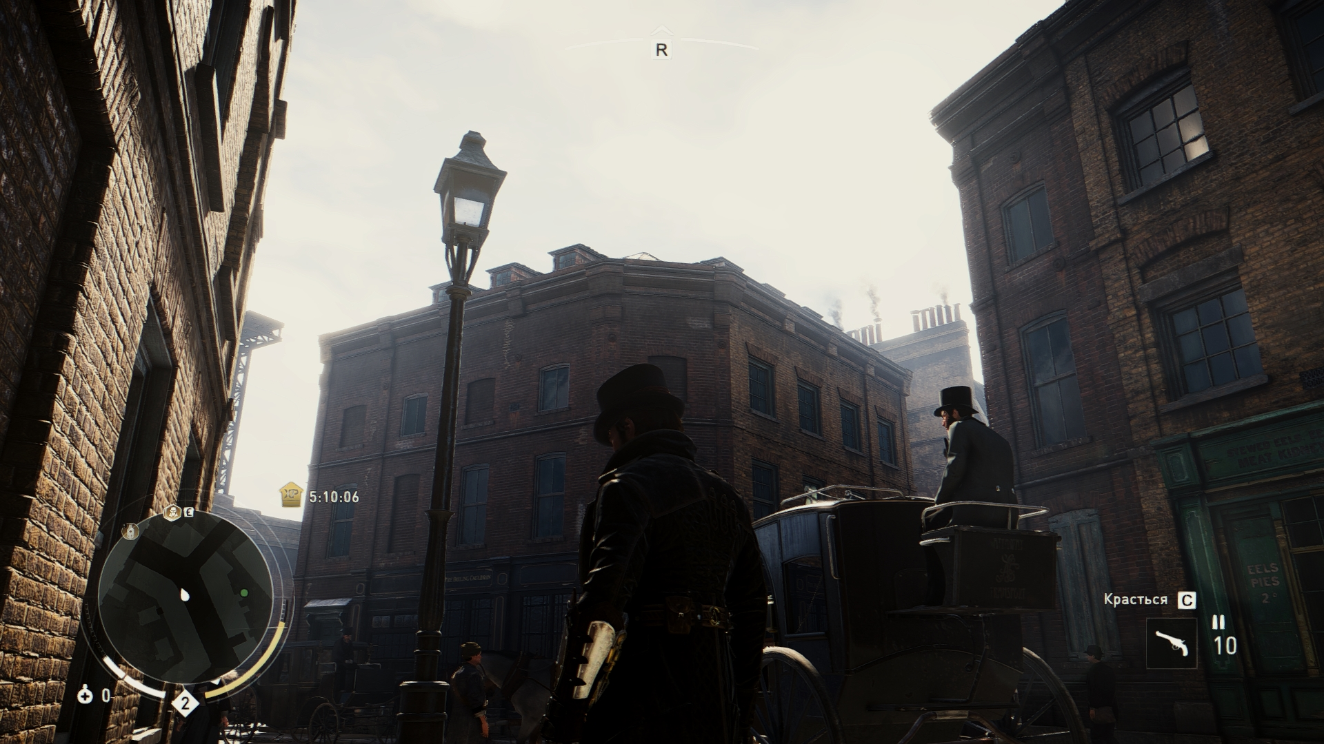 assassins creed syndicate патч 1 21