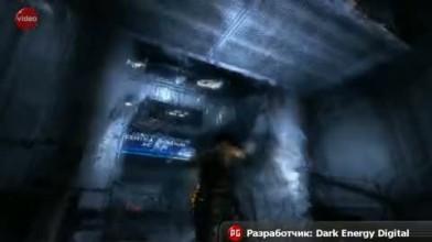 Видеообзор - Hydrophobia