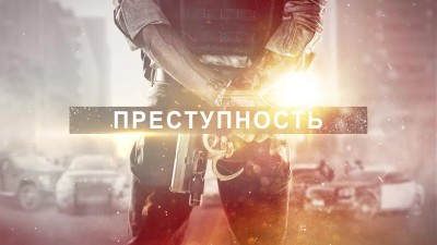 Премьерный трейлер Battlefield Hardline: Criminal Activity