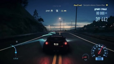 Need For Speed 2015 - 911 RSR
