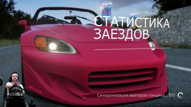 "Forza Horizon 2 ""Лучший в мире шмаравоз из форсажа 2 - Honda S2000 Fast & Furious Edition Forza Horizon 2"""