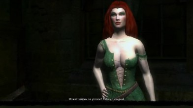 Обзор игры The Witcher от журнала PC-игры