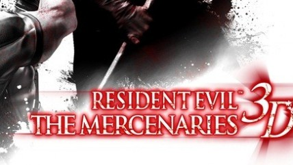 Первые оценки Resident Evil: The Mercenaries 3D