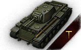КВ-220-2 Бета-Тест
