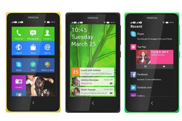 Android-смартфон Nokia D1C обрастает подробностями