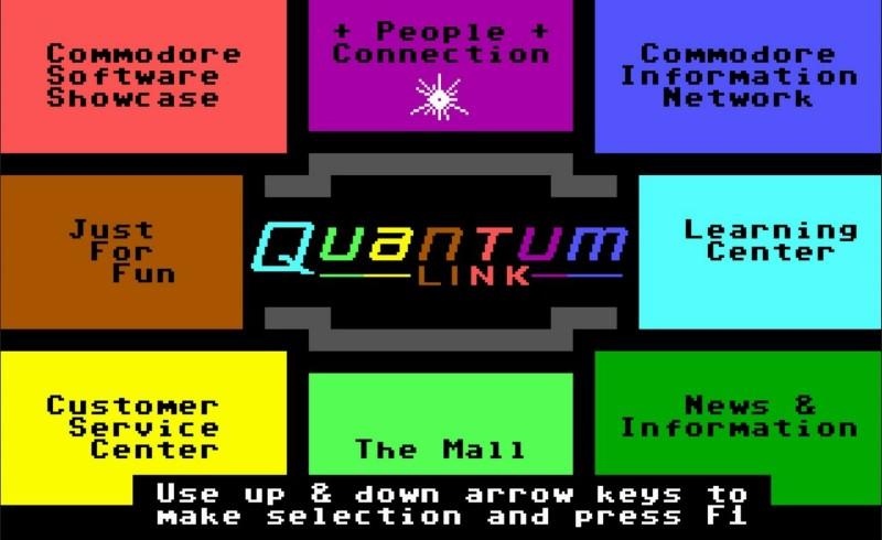 Реконструкция меню Quantum Link