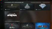 Анонсироаны первые сторонние игры для Wargaming GameCenter