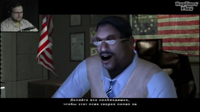 Fahrenheit: Indigo Prophecy Remastered  ГЛАЗАСТЫЕ СВОЛОЧИ  #5