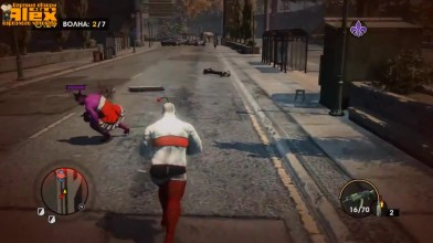 Смешные моменты в Saints Row 3. (AlexPozitiv)