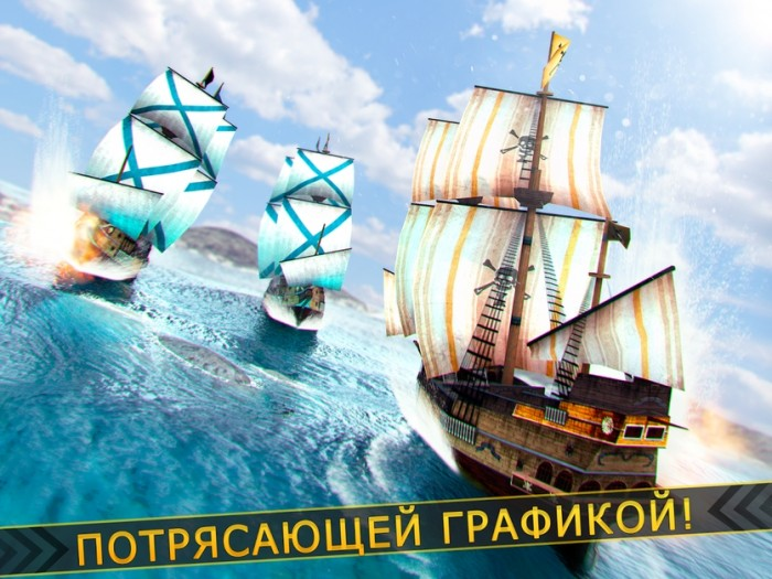 Pirate Ship Kings of War Legend