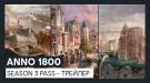 Новый трейлер и детали третьего сезонного пропуска для Anno 1800