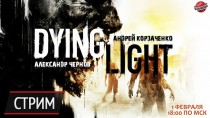 ����� ������� Dying Light (01.02.2015) � Battlefield 4 (31.01.2015)