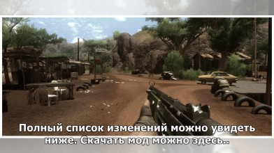 Мод для Far Cry 2 значительно улучшил оригинал