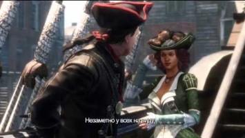 Анонс Assassin's Creed Liberation HD
