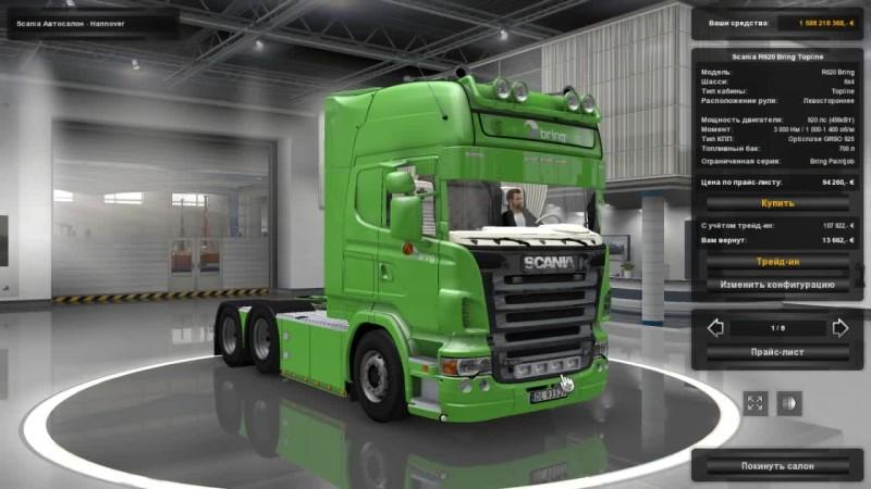 Euro Truck Simulator 2 {1.26}. Обзор мода: Scania R620 Bring.