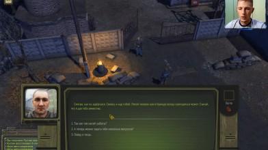 Atom RPG прохождение (lets play) #5