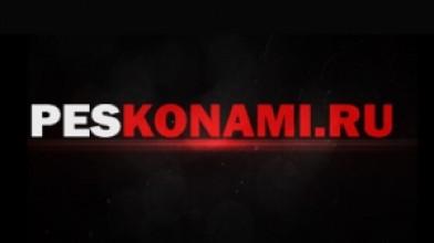 KONAMI АНОНС PES 2014 WORLD CHALLENGE DLC