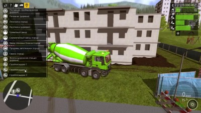 "Construction Simulator 15 ""Футбольные фанаты _ ч55 """