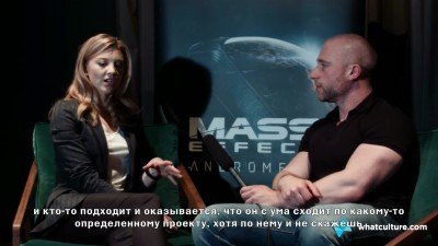 Mass Effect Andromeda - Интервью с Натали Дормер