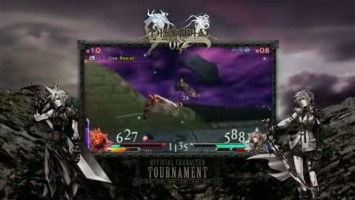 "Dissidia 012: Duodecim Final Fantasy ""Tournament Trailer"""