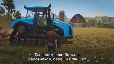Релизный трейлер Pure Farming 2018