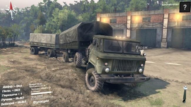 Газ-66П Активный автопоезд (6x6) для Spintires - Скриншот 1