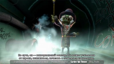 "Plants vs. Zombies Garden Warfare ""Трейлер Suburbination"""