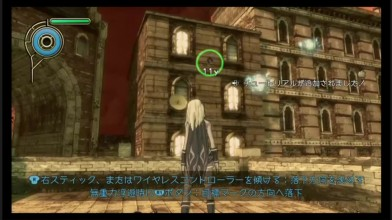 Gravity Rush Remastered - новый режим Gallery Mode