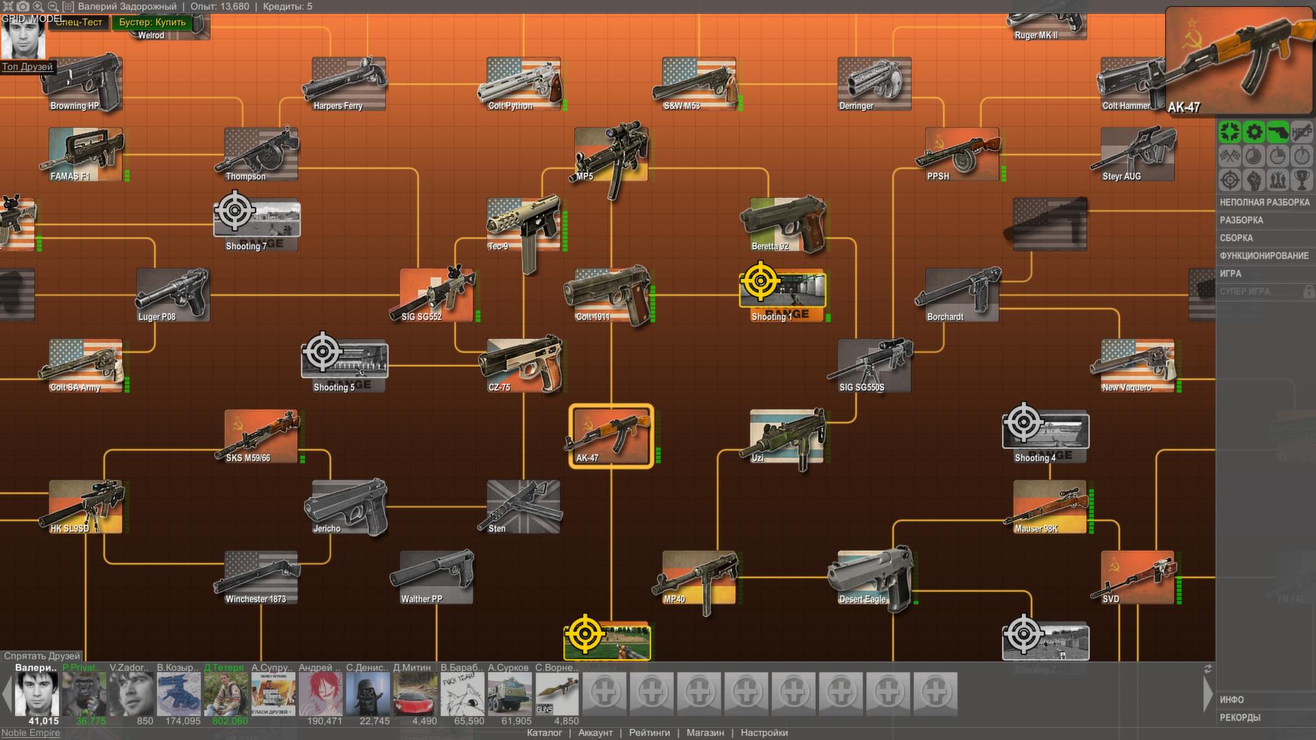 игровые автоматы в букмекерской