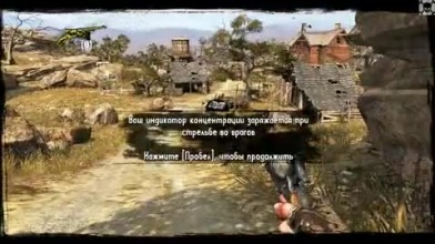 "Call of Juarez: The Gunslinger ""Геймплей русской PC версии"""
