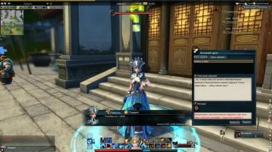 """Swordsman Online """"Скрытые квесты"""""""