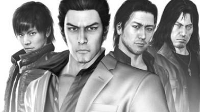 Демо-версия Yakuza 4 датирована