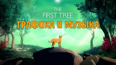 The First Tree / Обзор красочной инди