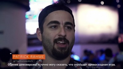 Tom Clancy's The Division - Итоги E3 2015 [RU]