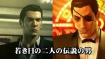"Yakuza Zero ""������� ������������"""