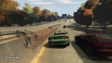 GTA 4 - Плохая игра?