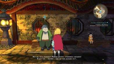 Тайны цехов - Ni no Kuni II: Revenant Kingdom #16