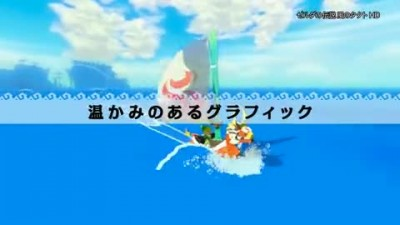"The Legend of Zelda: The Wind Waker ""Трейлер HD версии"""