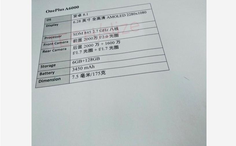 OnePlus 6: стали известны предварительные характеристики