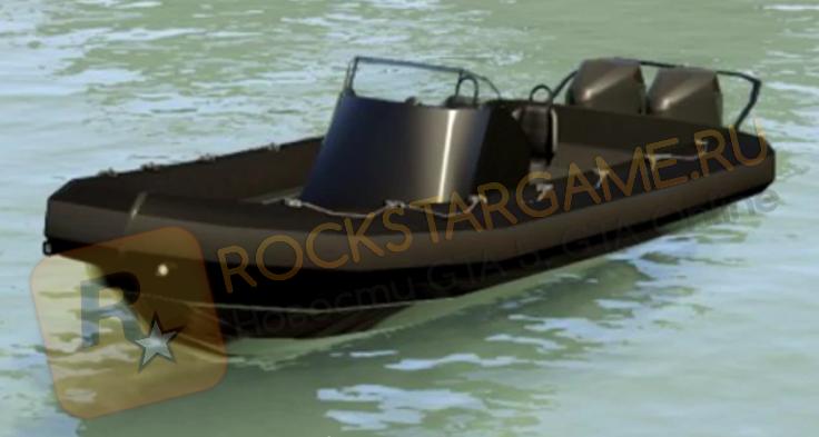 подводная лодка интернет магазин в находке