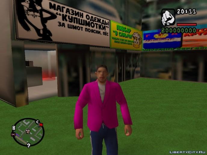 ГГ в малиновом пиджаке.