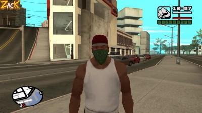 Что будет если сорвать ограбление на миссии тест драйв в GTA SA !