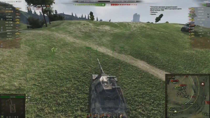 World of Tanks: Эксклюзив - Об.268 Вариант 5