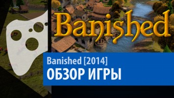 Banished - Обзор
