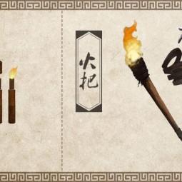 В Age of Wushu 2 вы сможете заковать противника в кандалы 16277