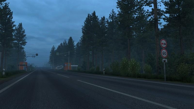 Въезд в город со стороны Челябинска
