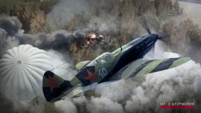 Ил-2 Штурмовик: Версия 2.001
