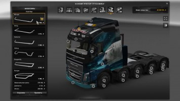 "ETS2 ""Volvo FH16 2012 10x4"""